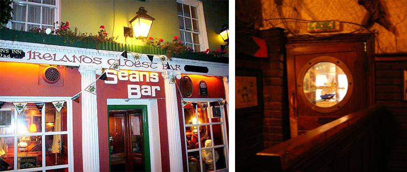 Оформление входа в бар