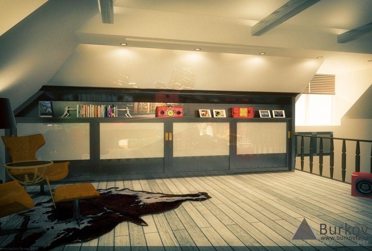 Дизайн проект мансарды г.Самара