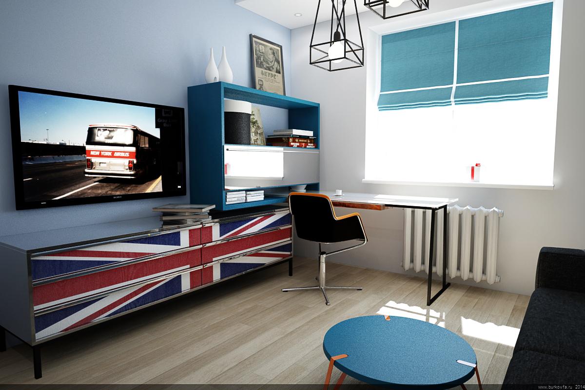 Дизайн квартиры для 3х человек