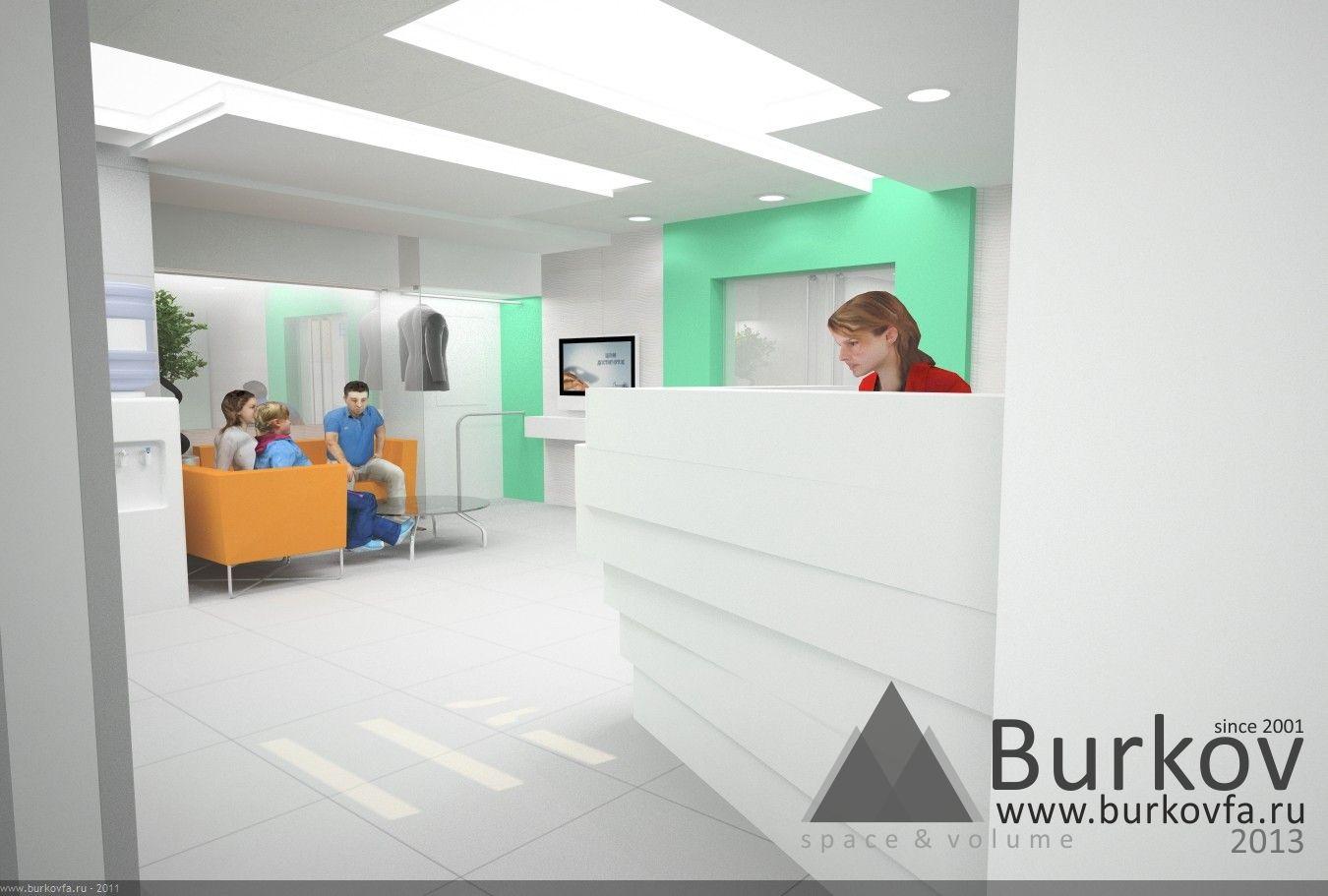Дизайн проект стоматологической клиники