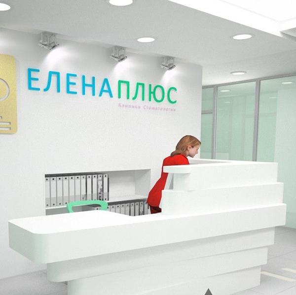 проект клиники стоматологии