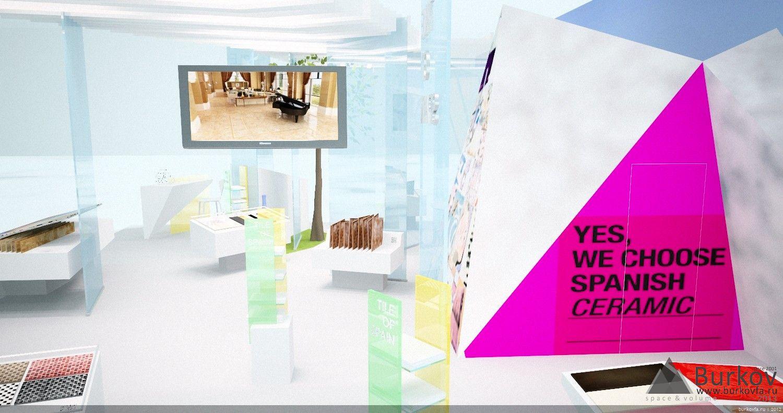 дизайн-проект экспо выставки