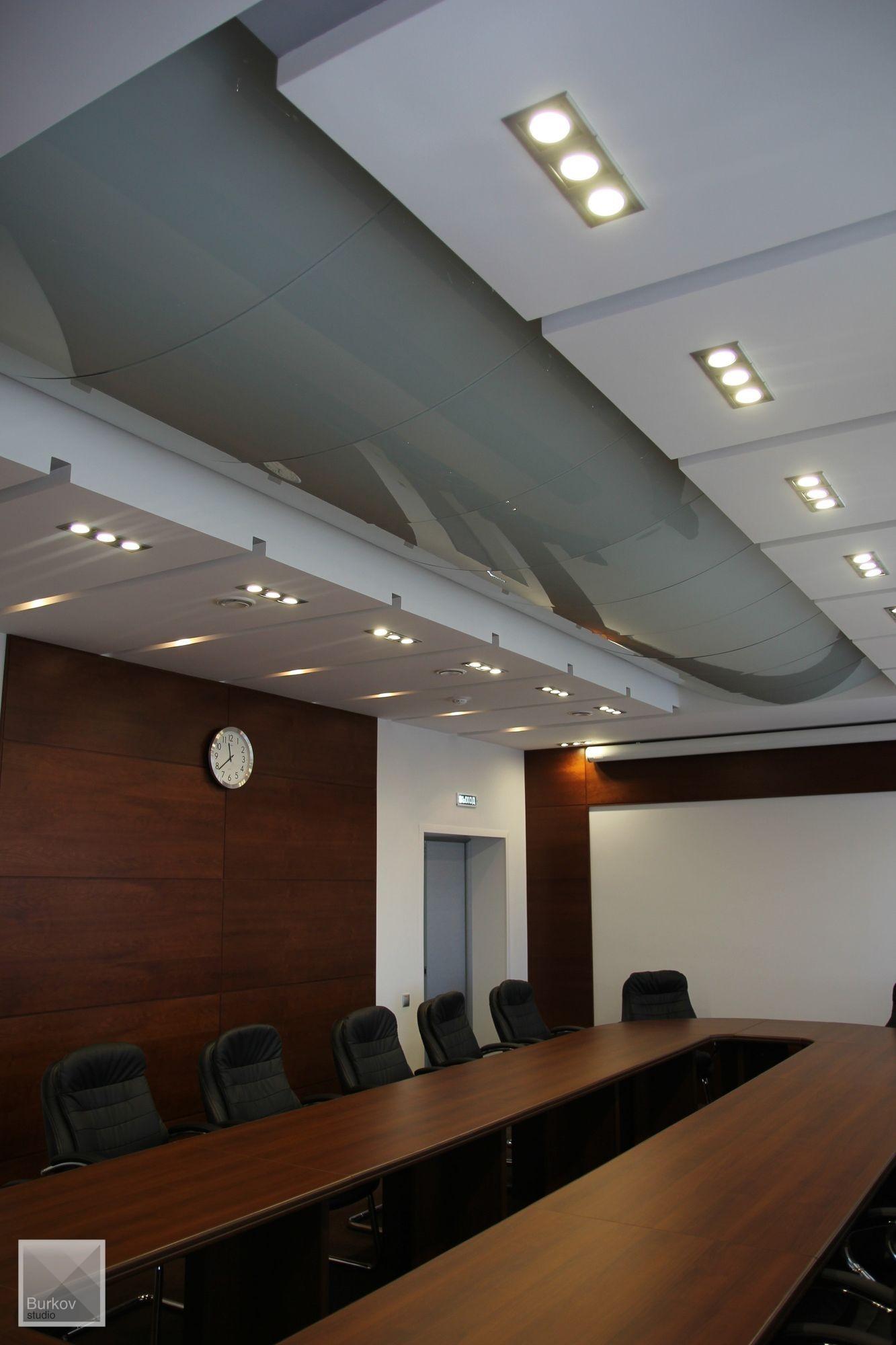 Зал совещаний, потолок из стекла