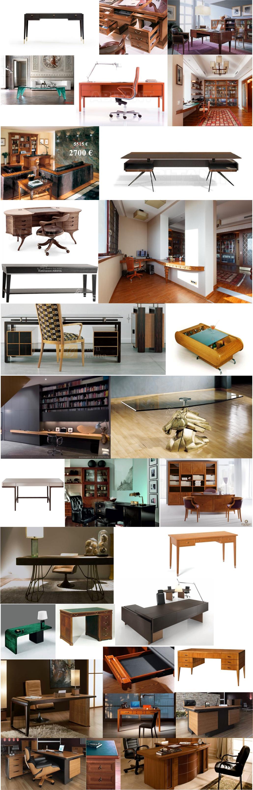 подбор письменных столов для домашнего кабинета