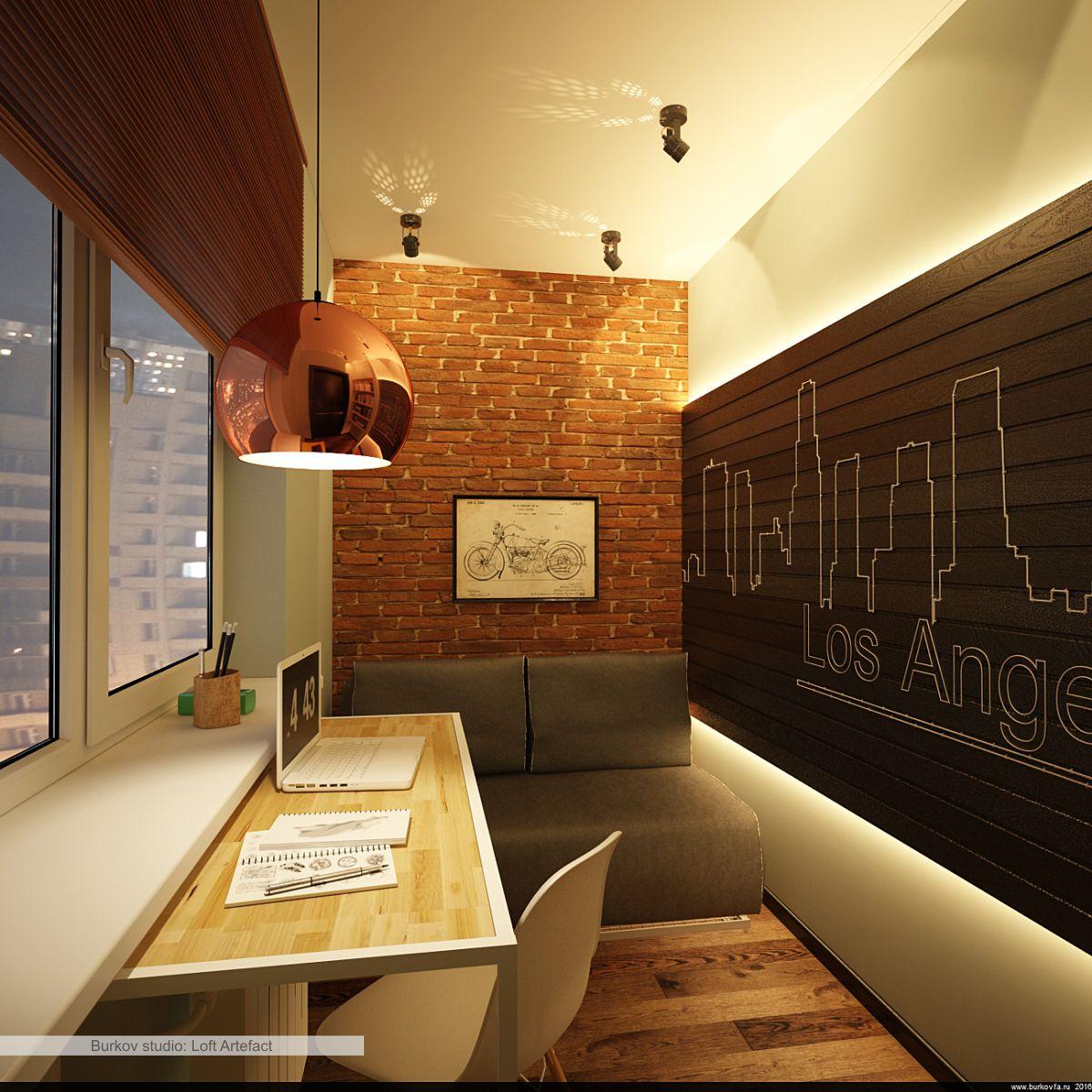 кабинет из маленькой комнаты