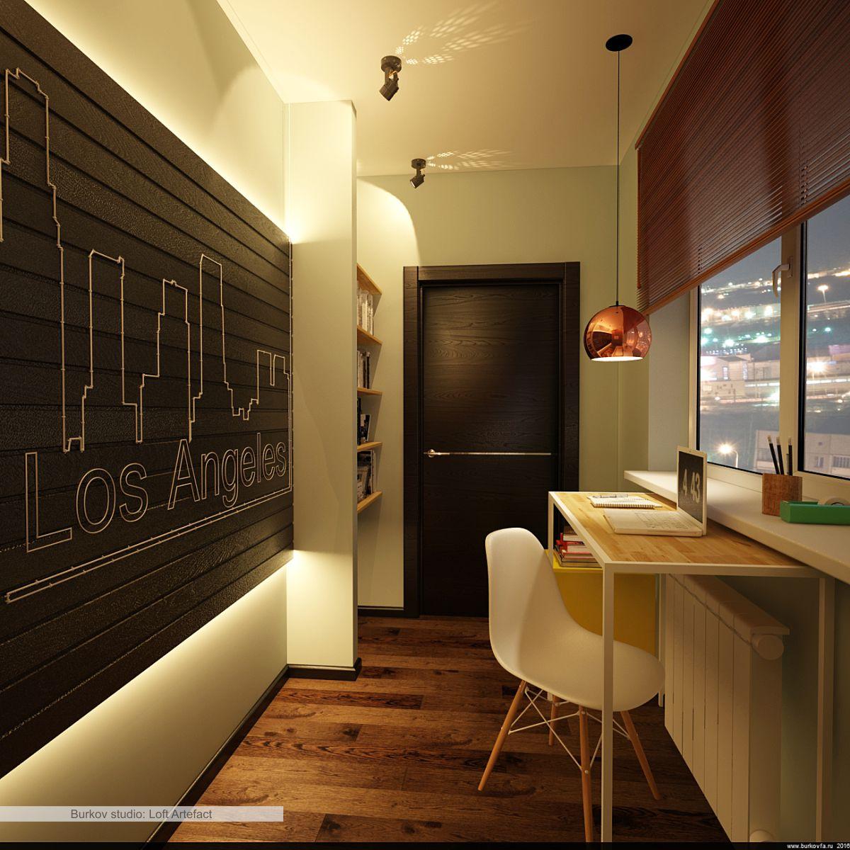 кабинет в лофт стиле
