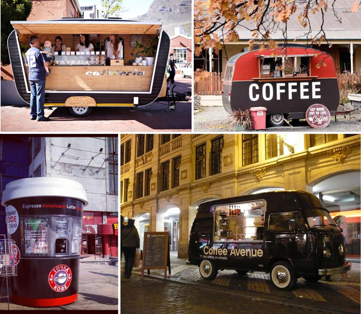 дизайн кофейни на колесах