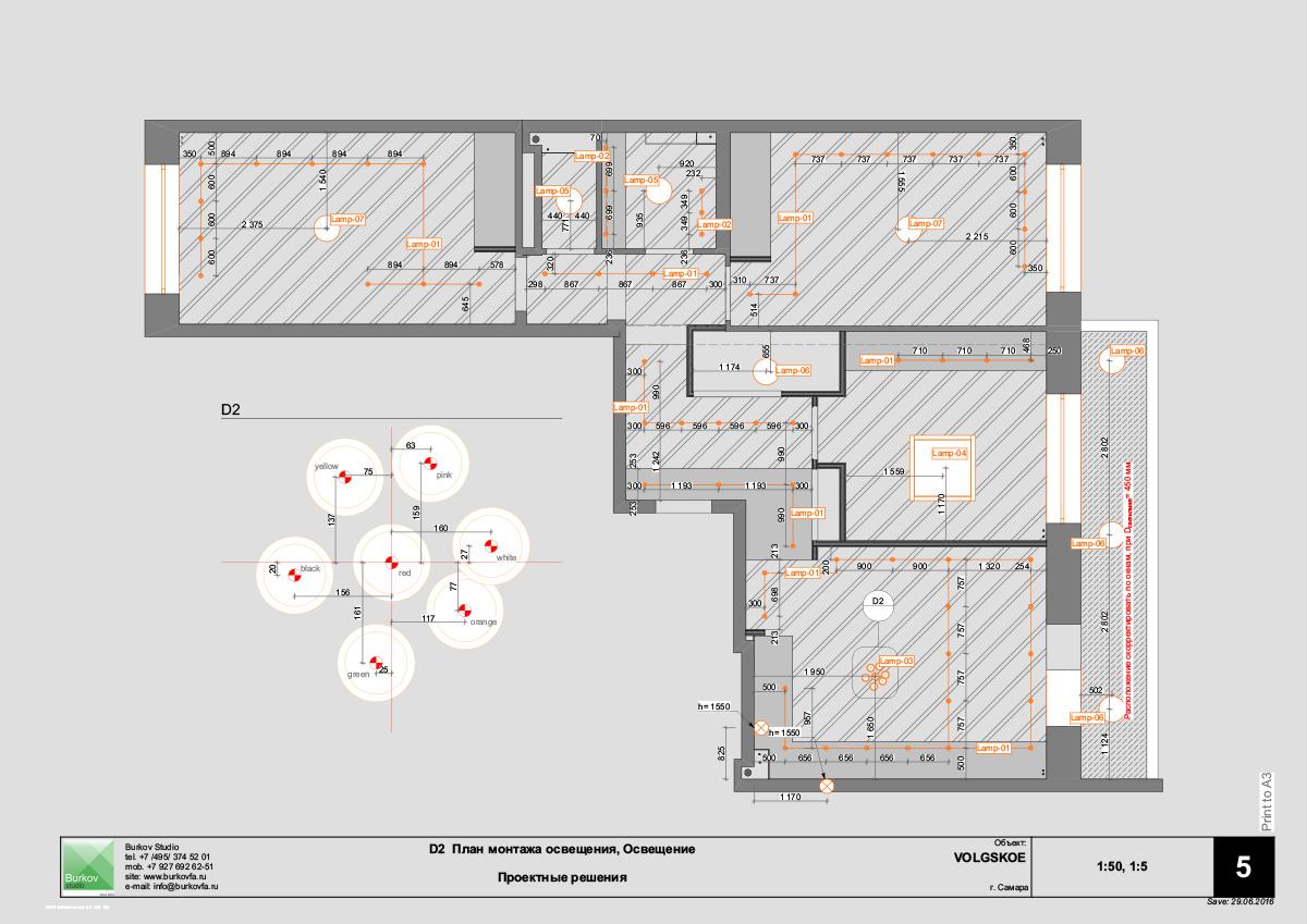 Чертеж освещения в дизайн-проекте