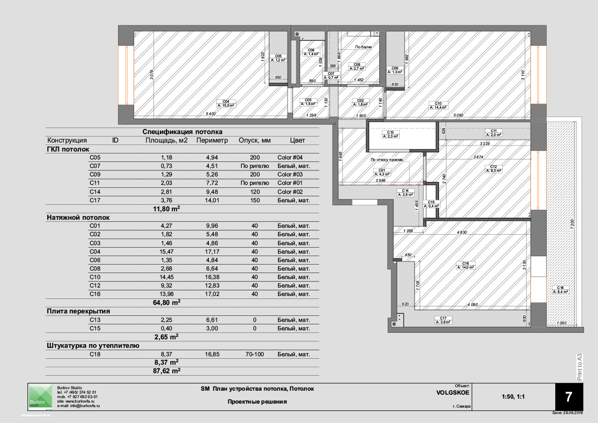 Чертеж потолка  дизайн-проект